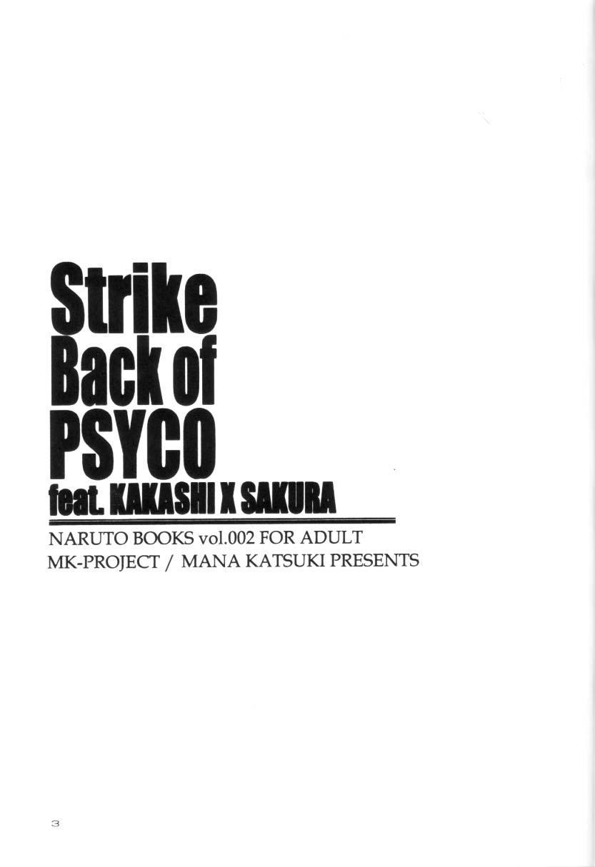 Strike Back of Psyco 1