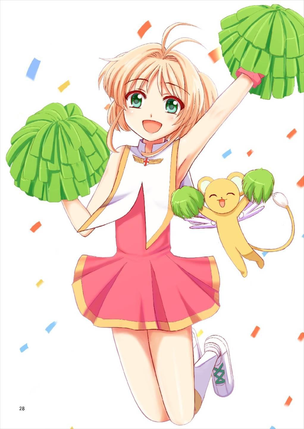 Sakura to Issho! 27