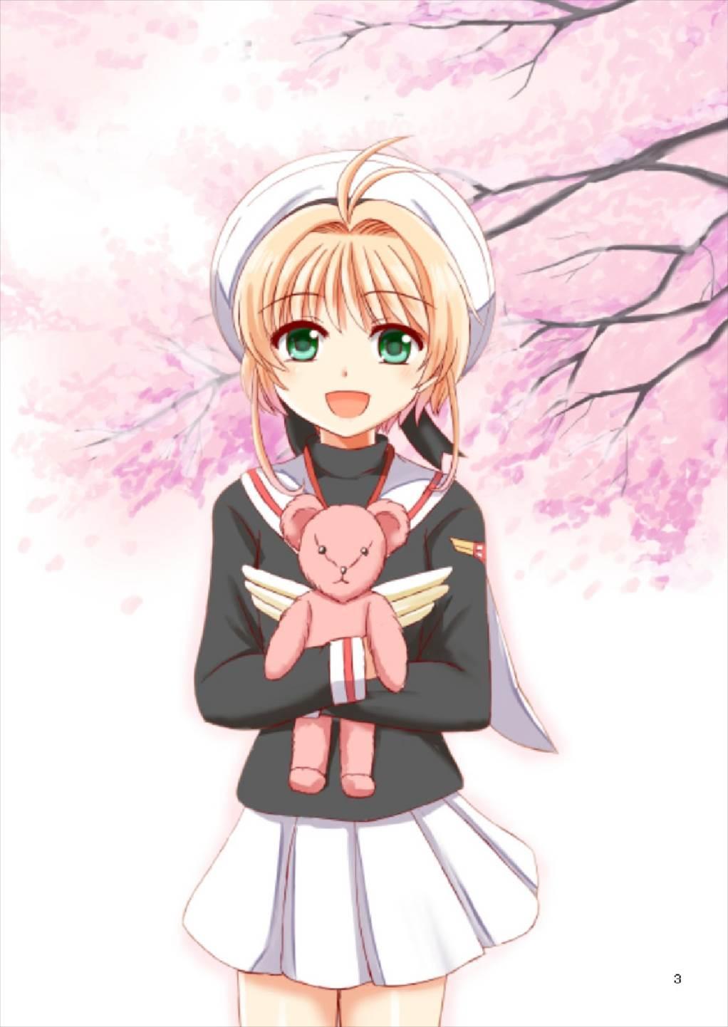 Sakura to Issho! 2