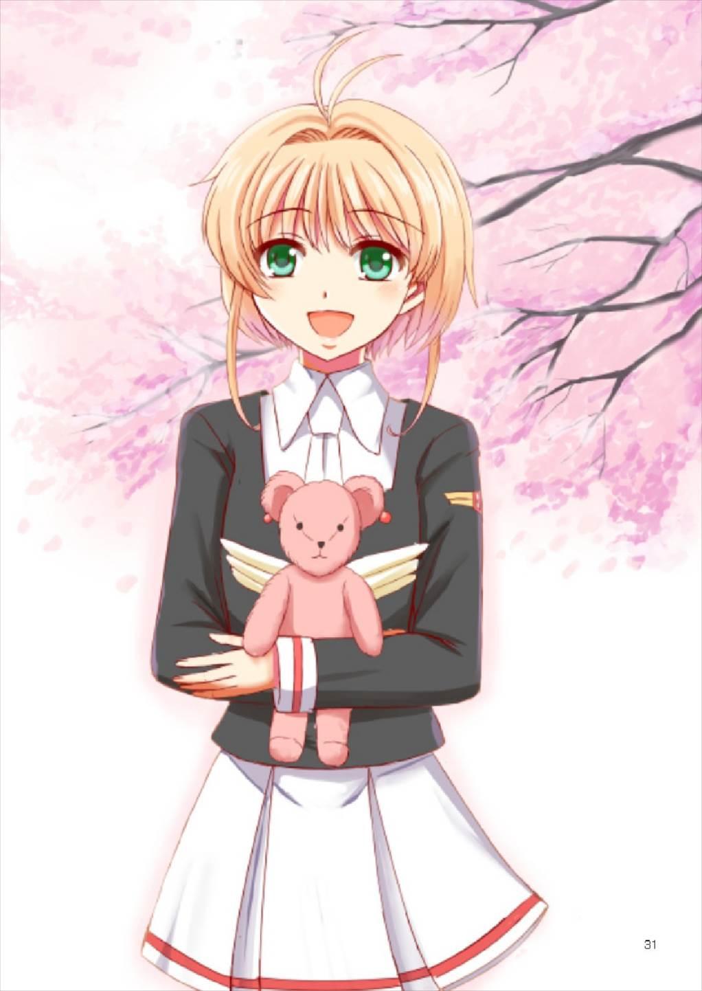 Sakura to Issho! 30