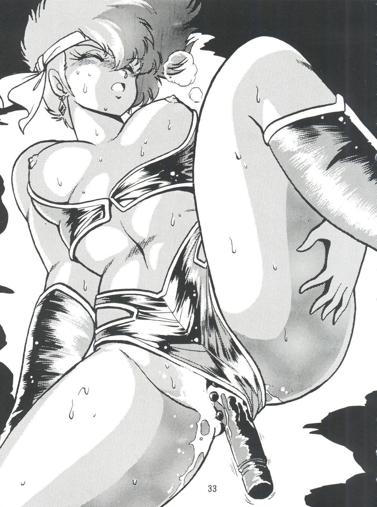 Imasara Dirty Pair Vol.1 31