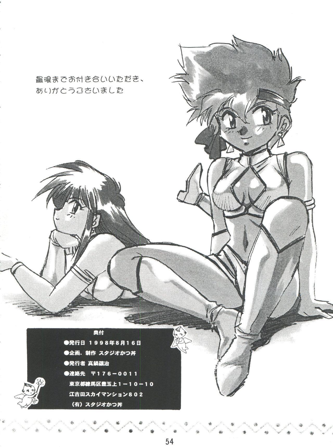 Imasara Dirty Pair Vol.1 52
