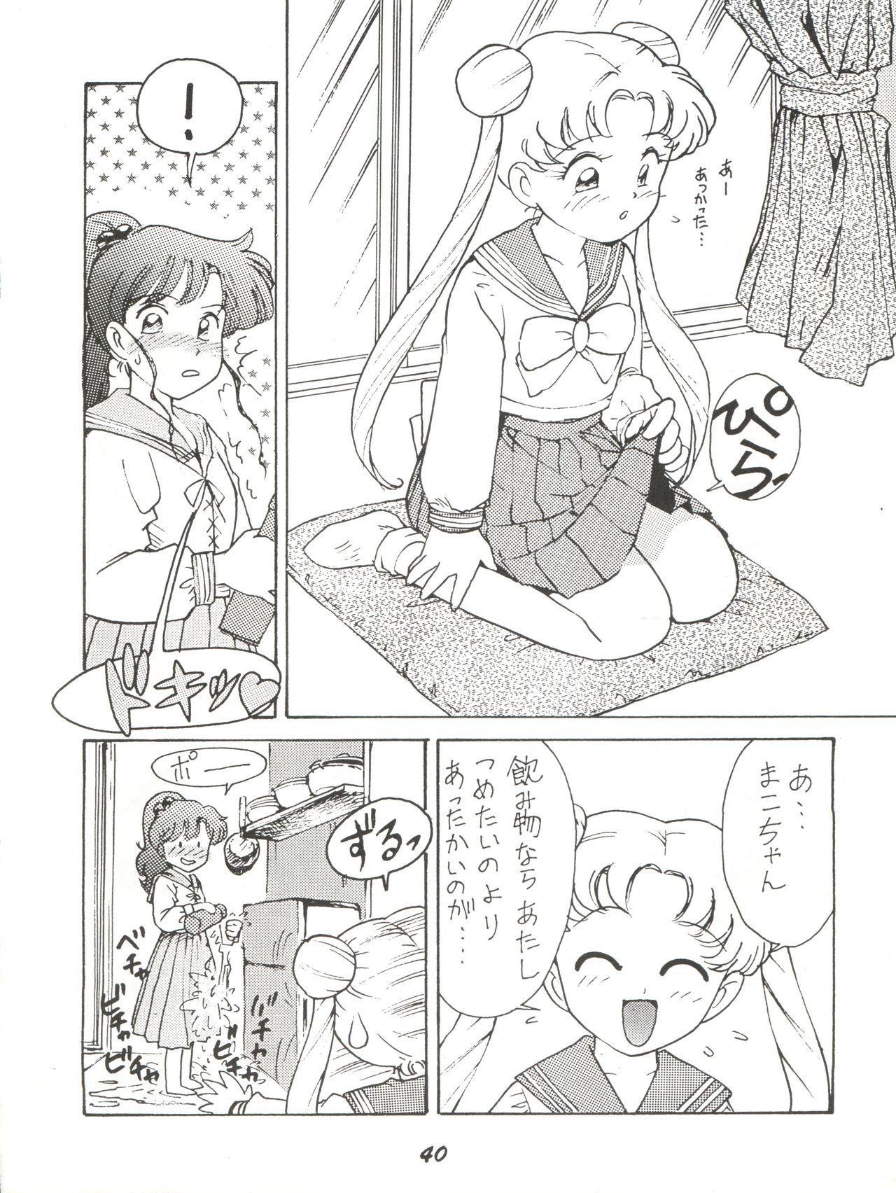 Kaniku 39