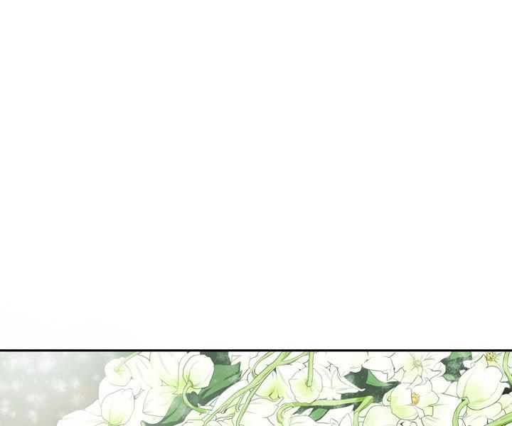 Honey trap 甜蜜陷阱 ch.8-13 23