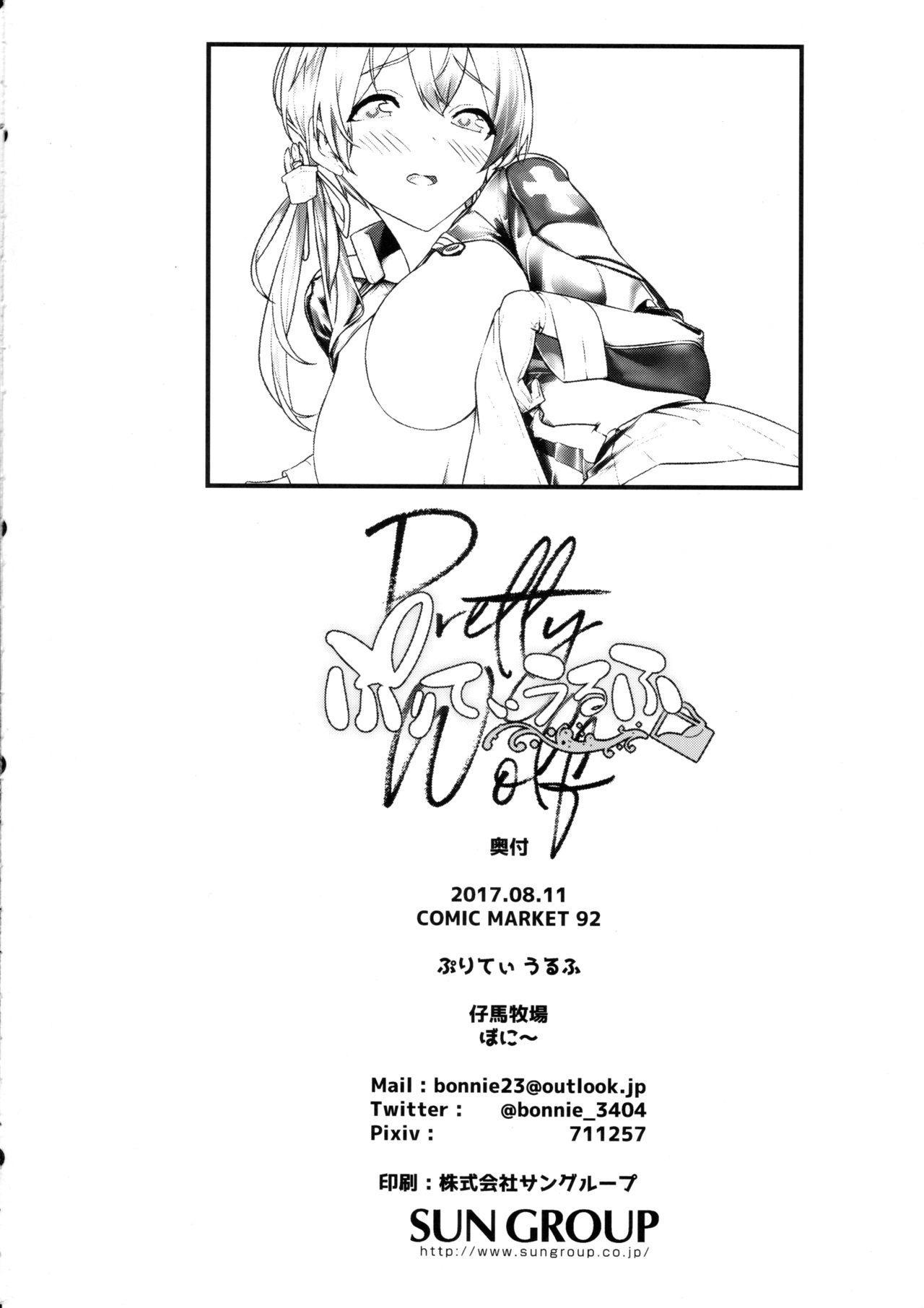 Pretty Wolf 24
