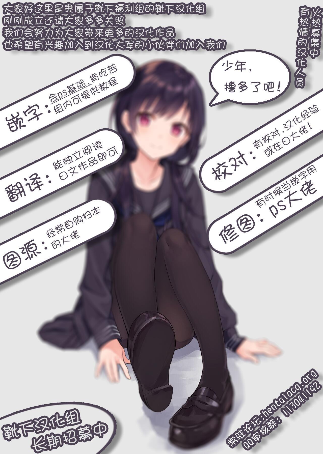 Graf Oppai Itadakimasu! 27