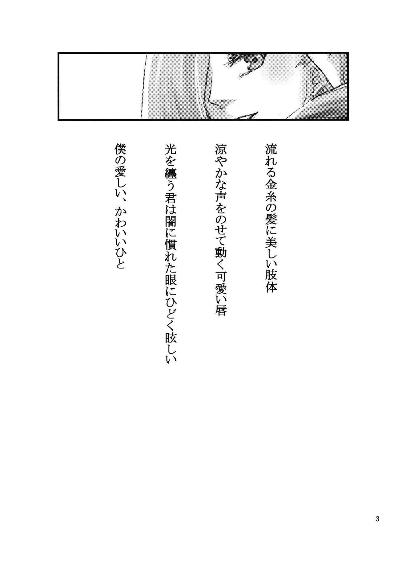 Kawaii Hito 1
