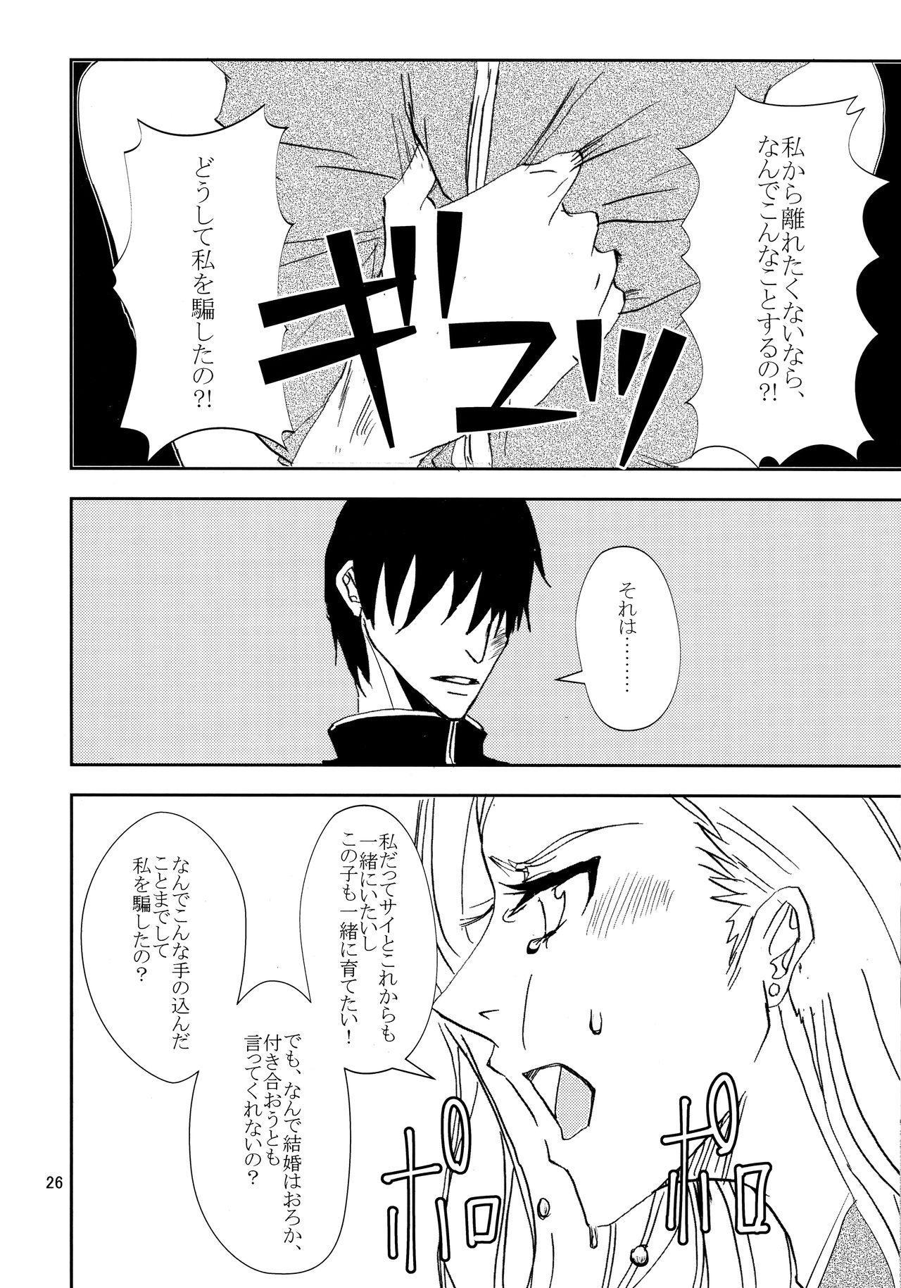 Kawaii Hito 24