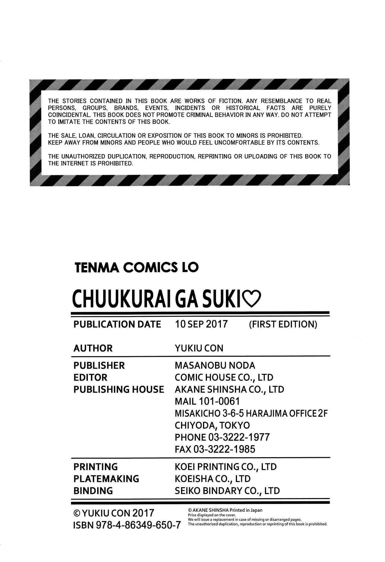 Chuukurai ga Suki 203