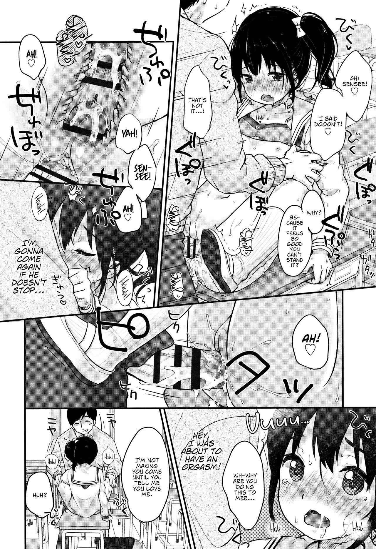 Chuukurai ga Suki 61