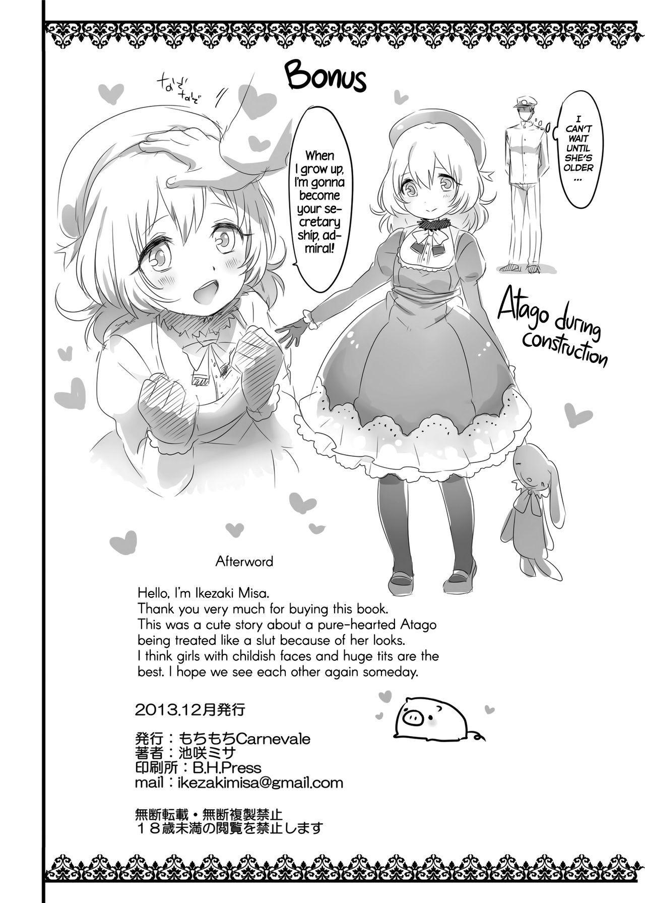 Hajimete no Atago | Atago's First Time 24