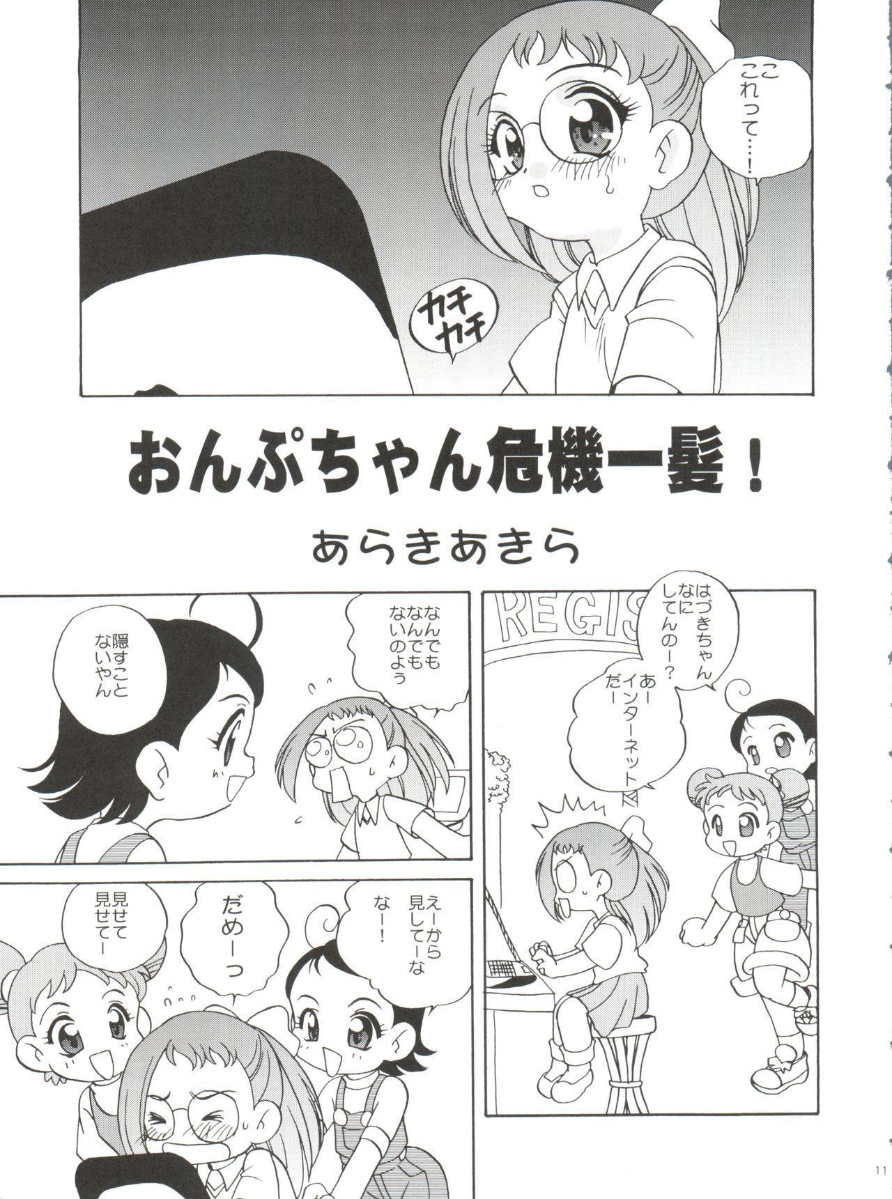21 Seikihan Part 1 10