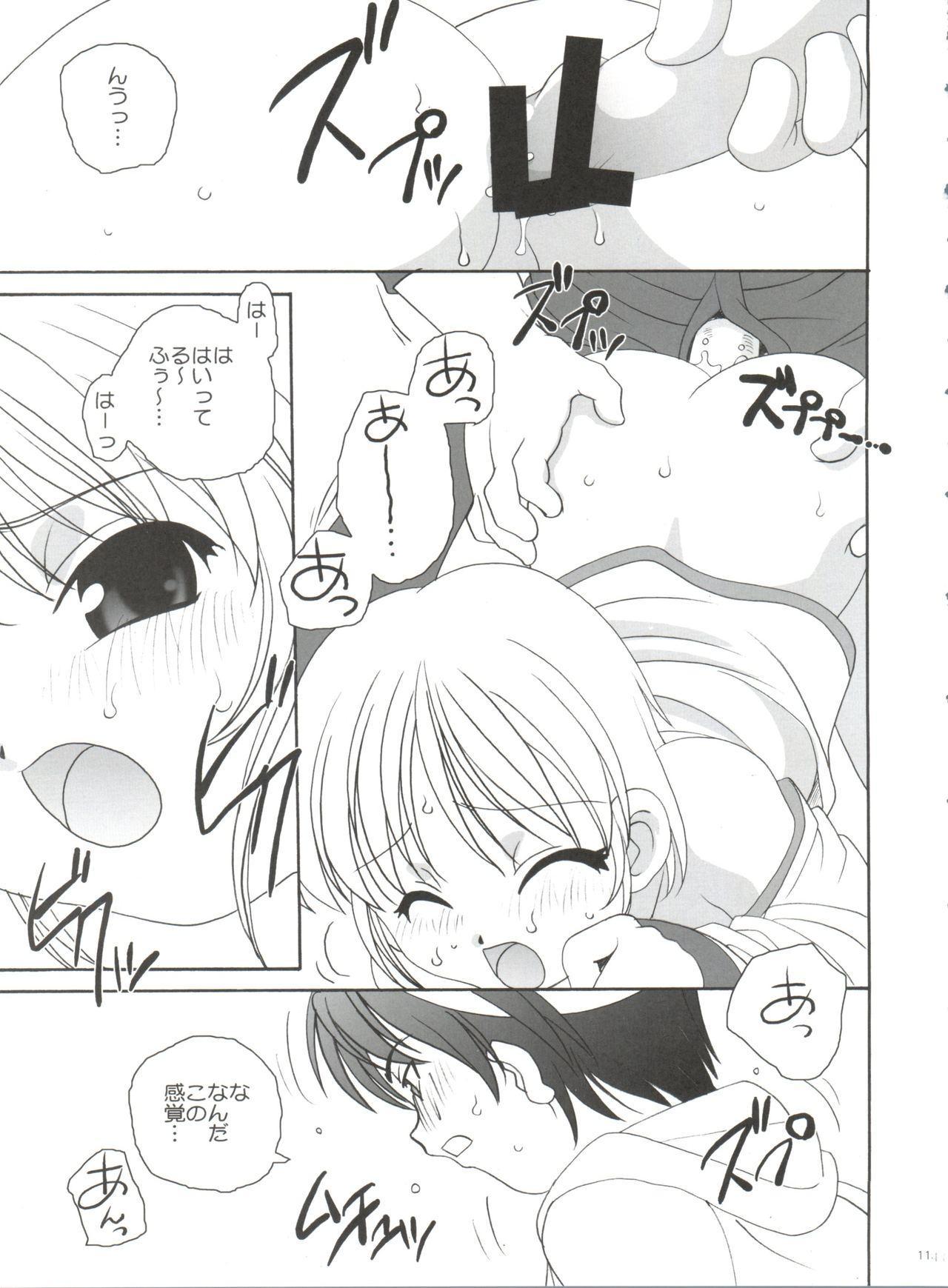 21 Seikihan Part 1 114