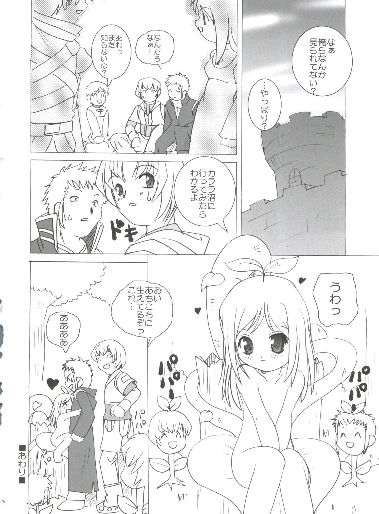 21 Seikihan Part 1 127