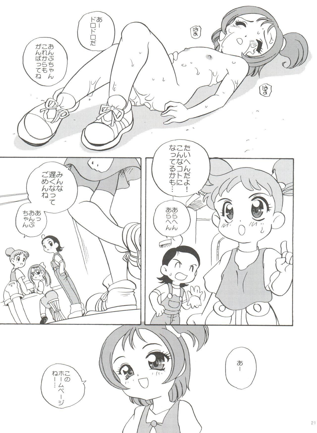 21 Seikihan Part 1 20