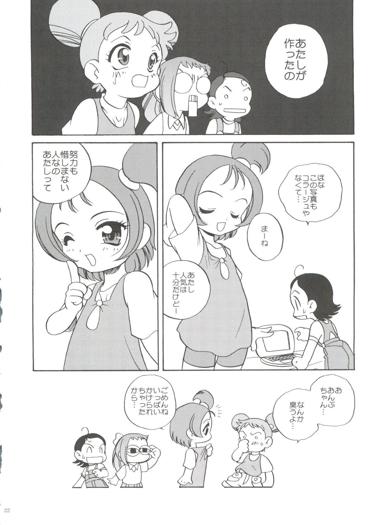 21 Seikihan Part 1 21