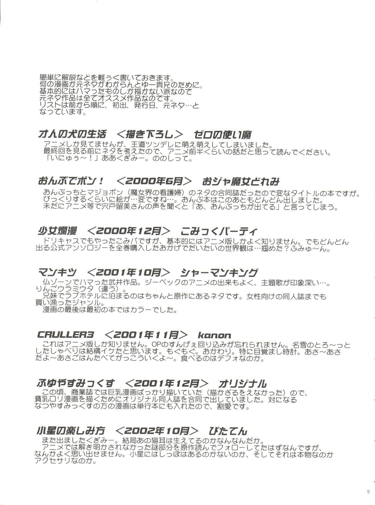21 Seikihan Part 1 4