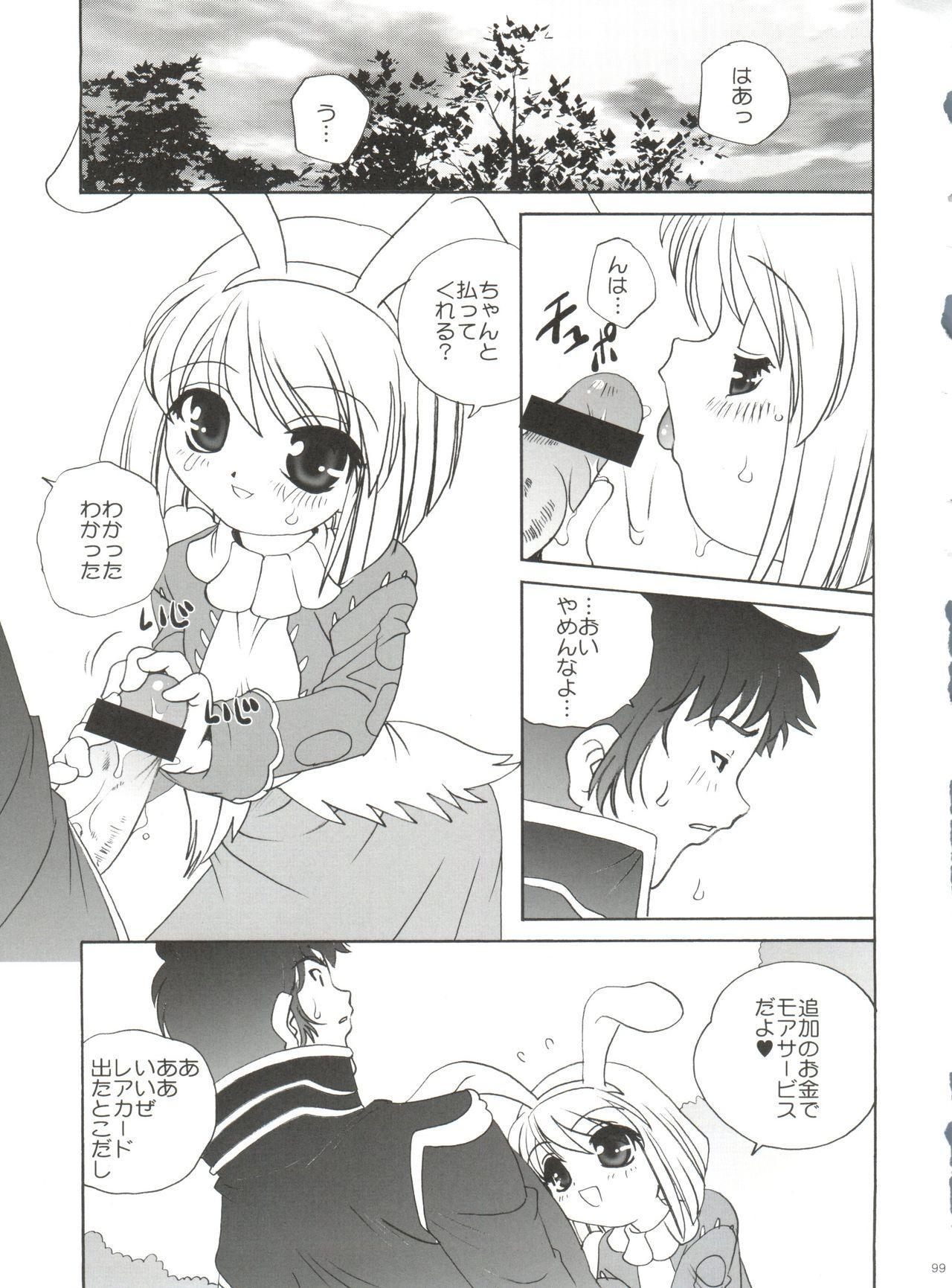 21 Seikihan Part 1 98