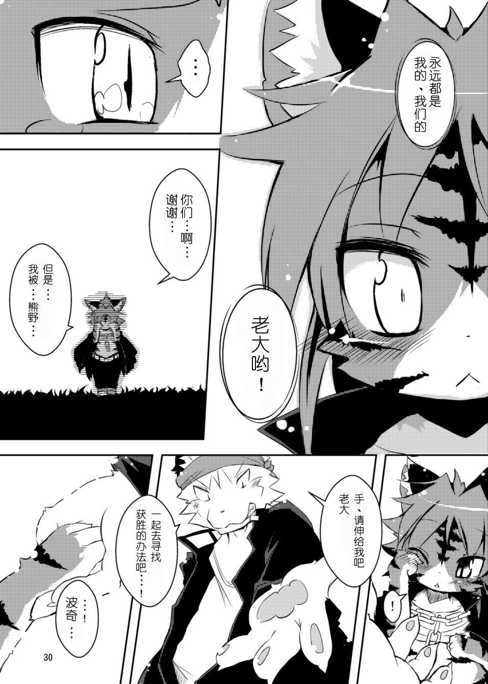 Sakigake! Toraman Bancho-chan! 12