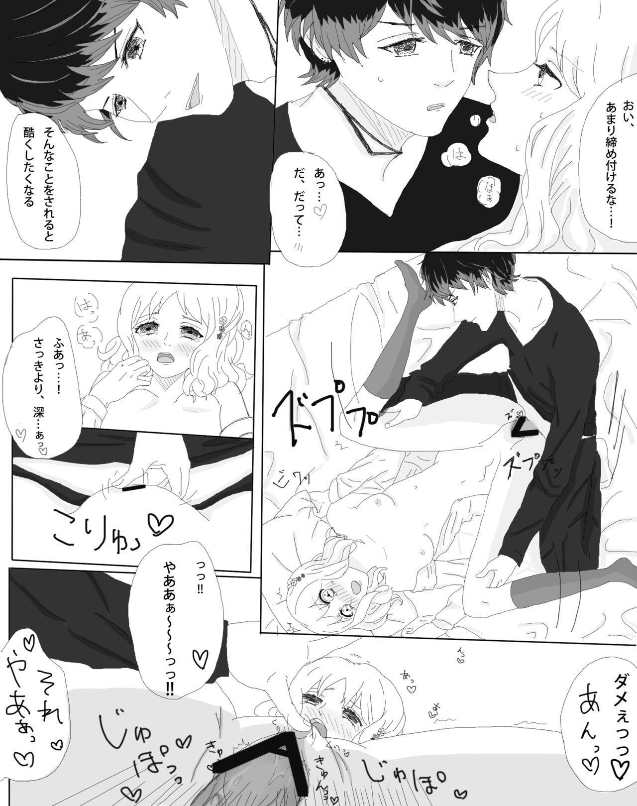 Rukiyui-chan no wo Midarana Manga 3