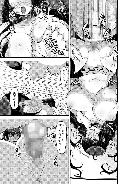 Sukisukisukisukisukisukisukisuki ver.4 15