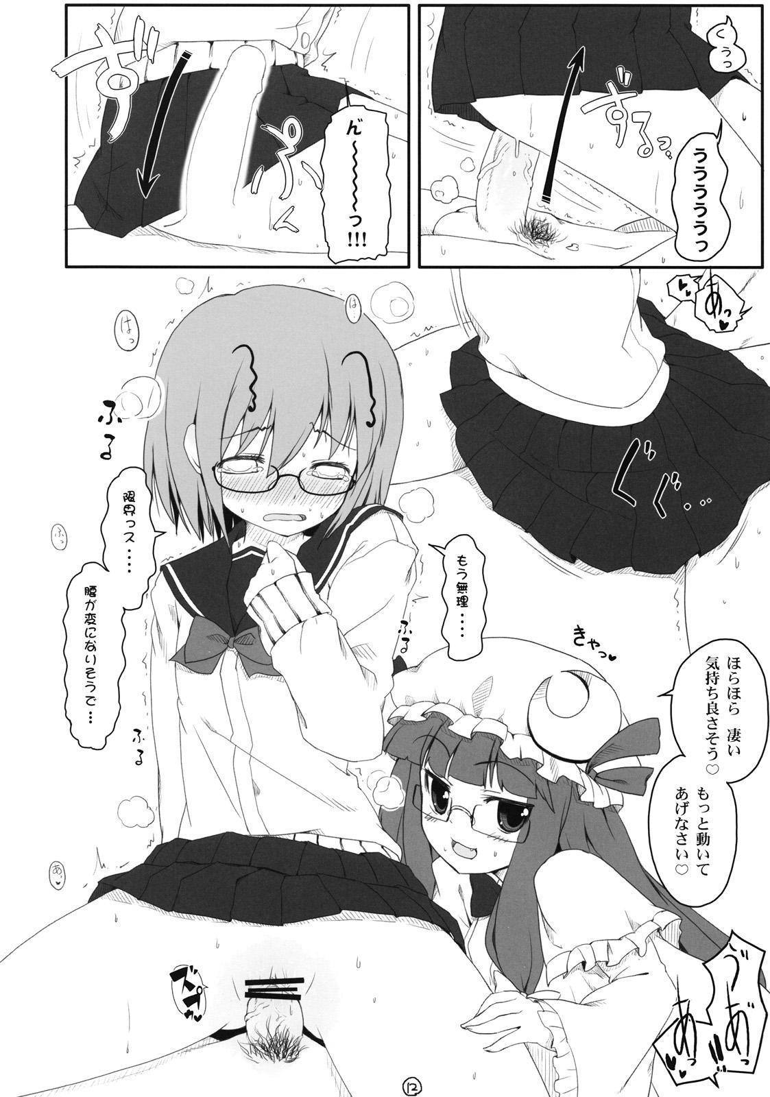 Touhou Megane 10