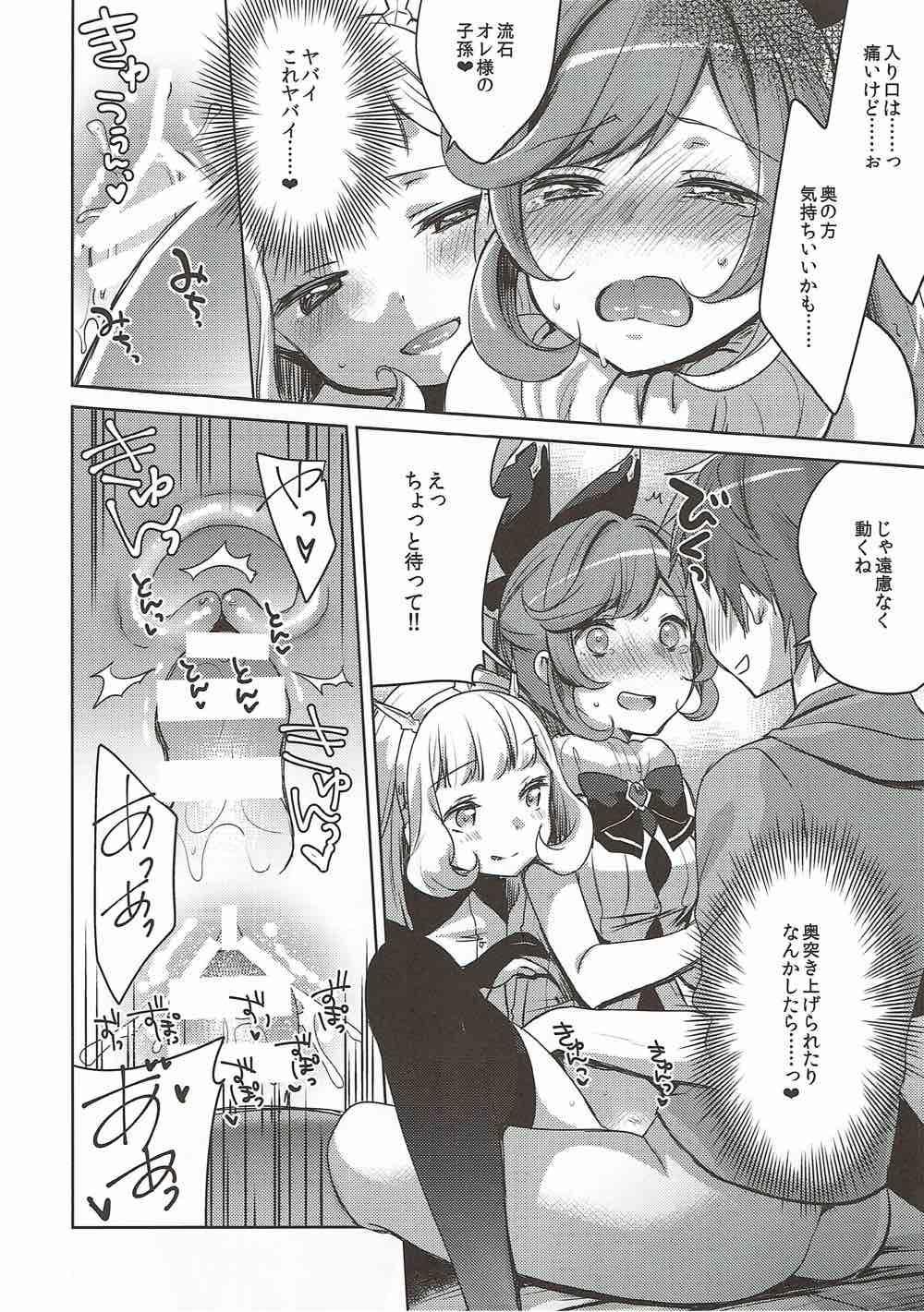 Danchou-san to Renkinjutsushi 14