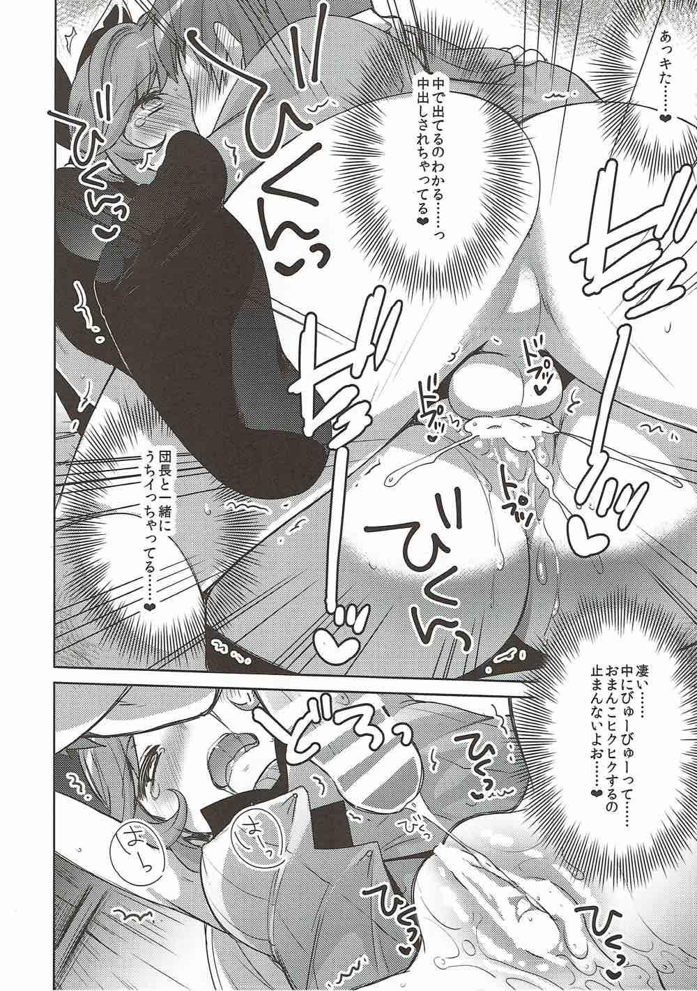 Danchou-san to Renkinjutsushi 16