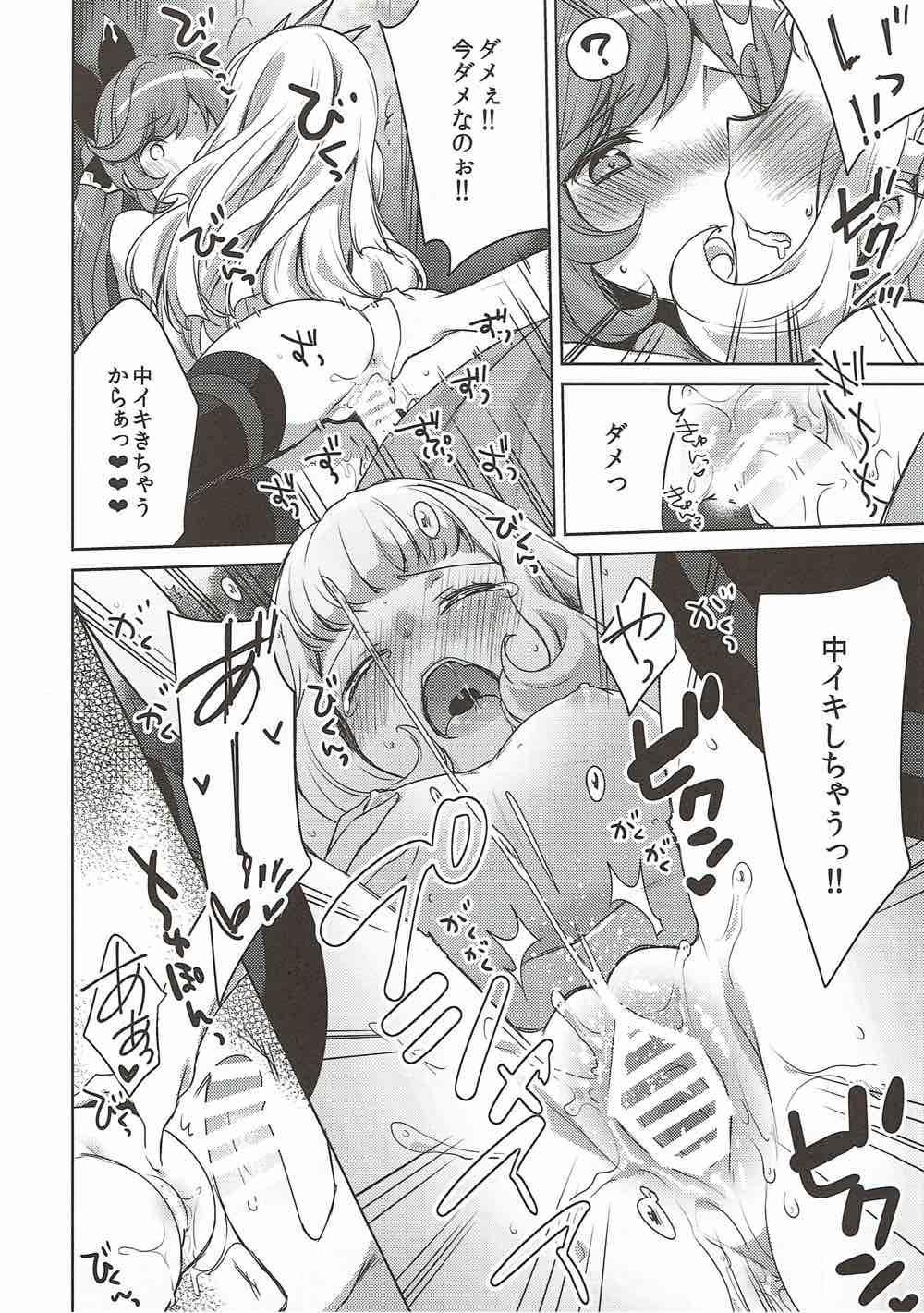 Danchou-san to Renkinjutsushi 20