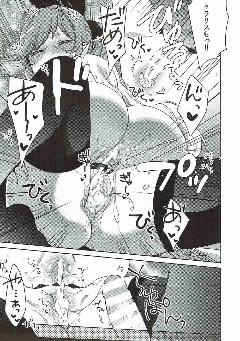 Danchou-san to Renkinjutsushi 21
