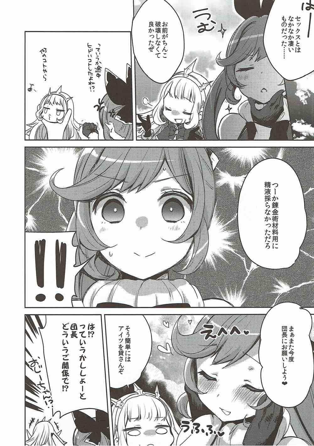 Danchou-san to Renkinjutsushi 22