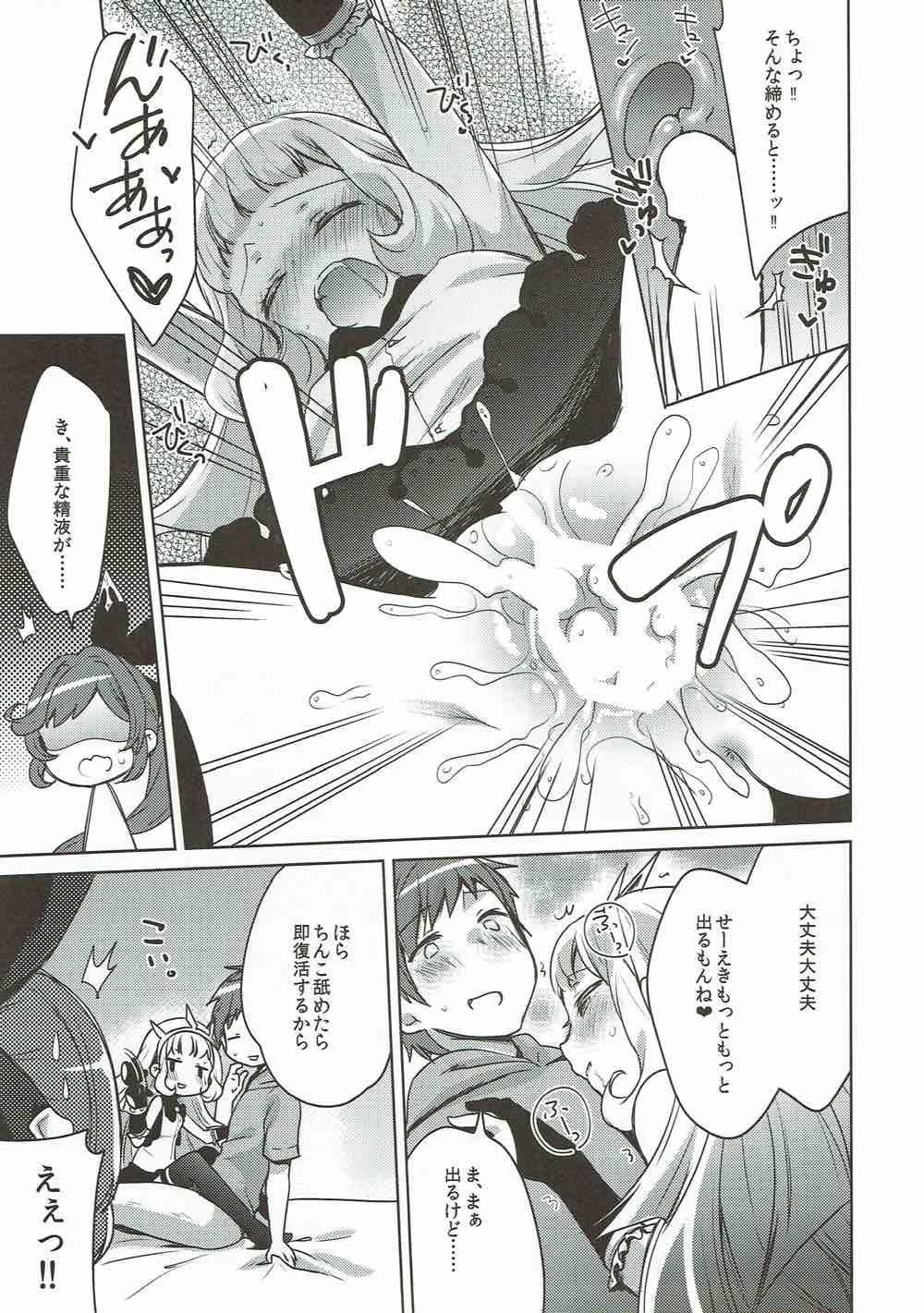 Danchou-san to Renkinjutsushi 7