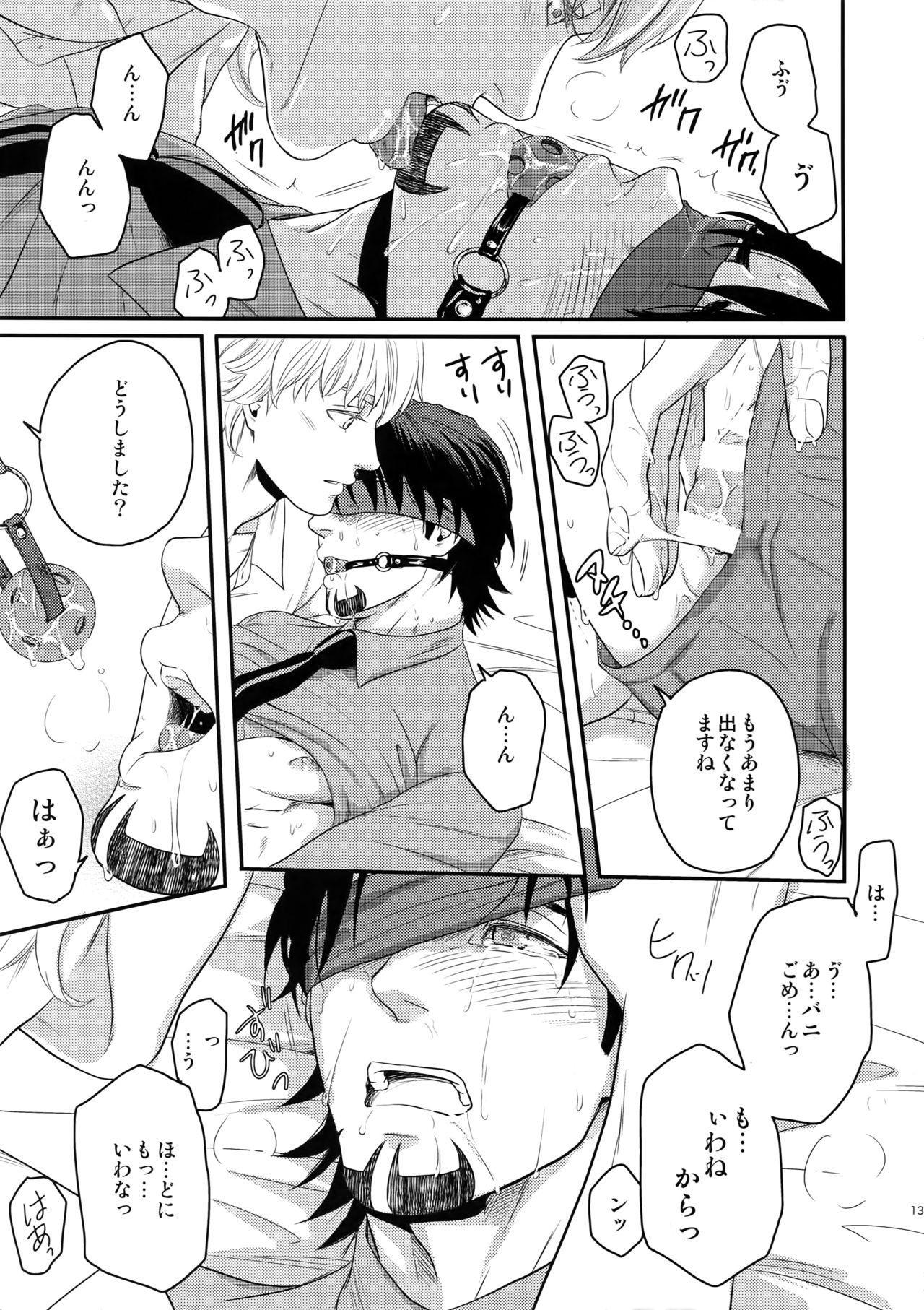 Taisetsu Nishi Mascara 10