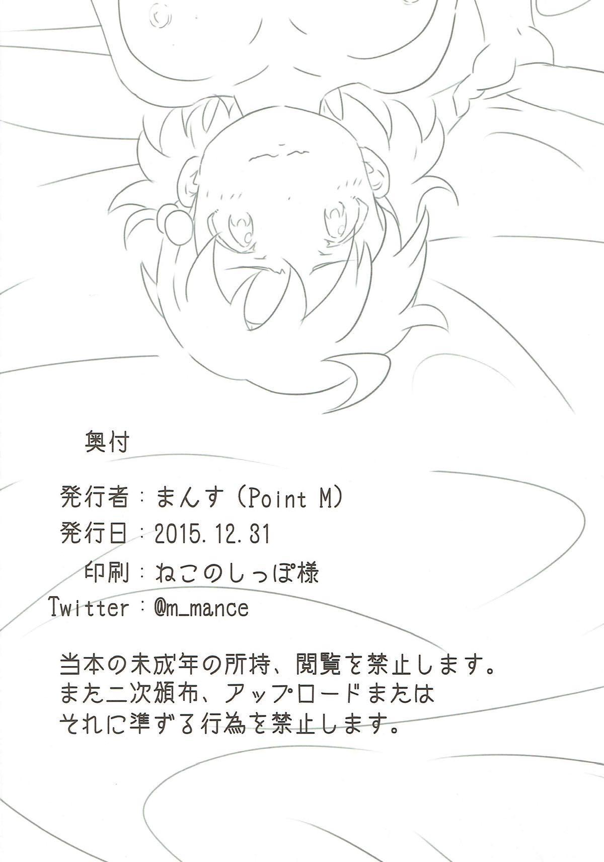 Idol Parallax! 24