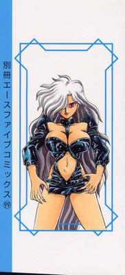 Kaori Monogatari Ge - Dotou no Shou 2