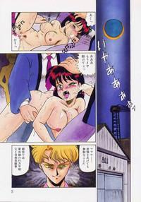 Kaori Monogatari Ge - Dotou no Shou 7
