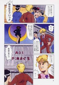 Kaori Monogatari Ge - Dotou no Shou 8