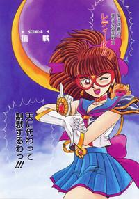 Kaori Monogatari Ge - Dotou no Shou 9