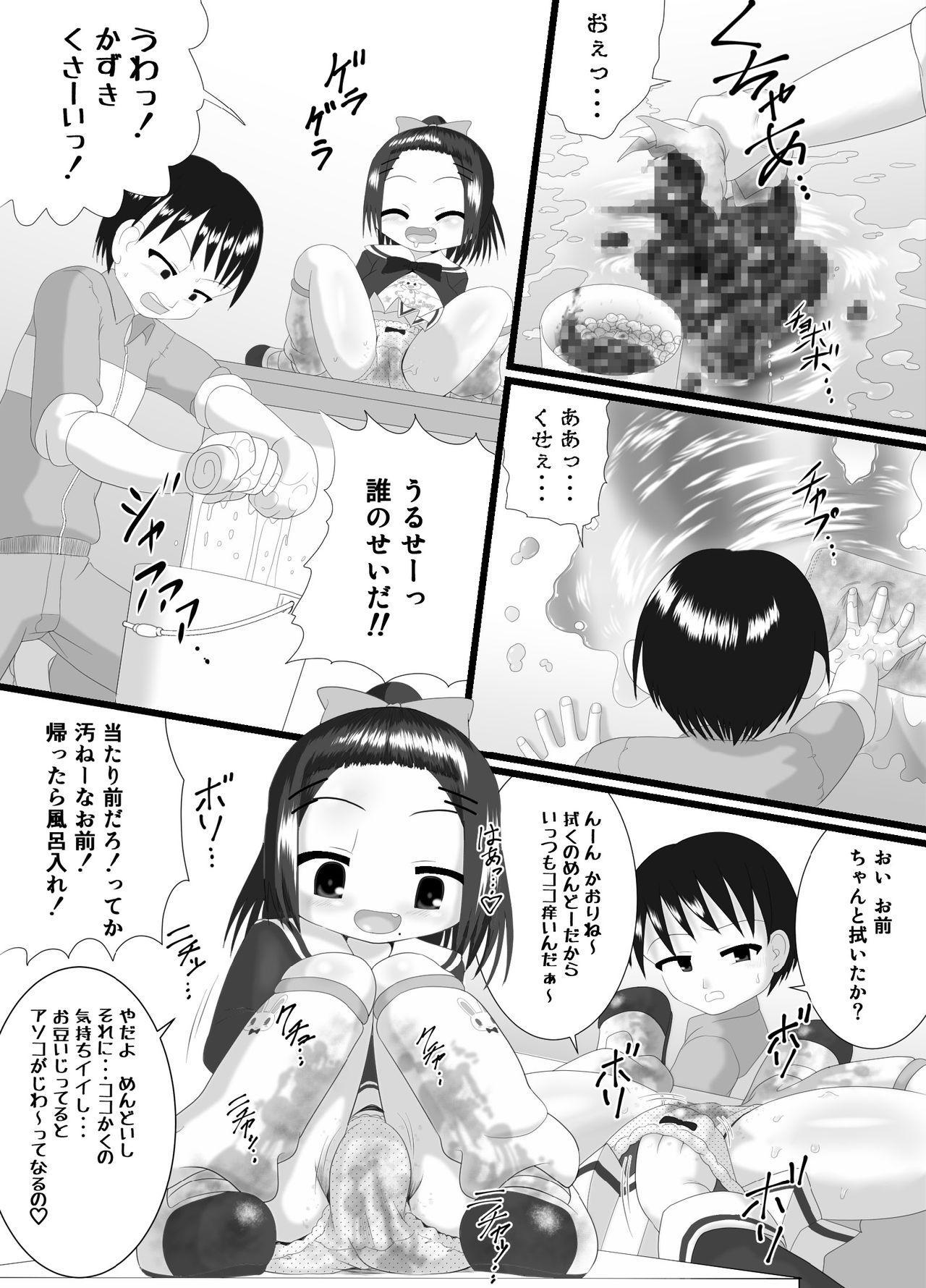 Kaori 9