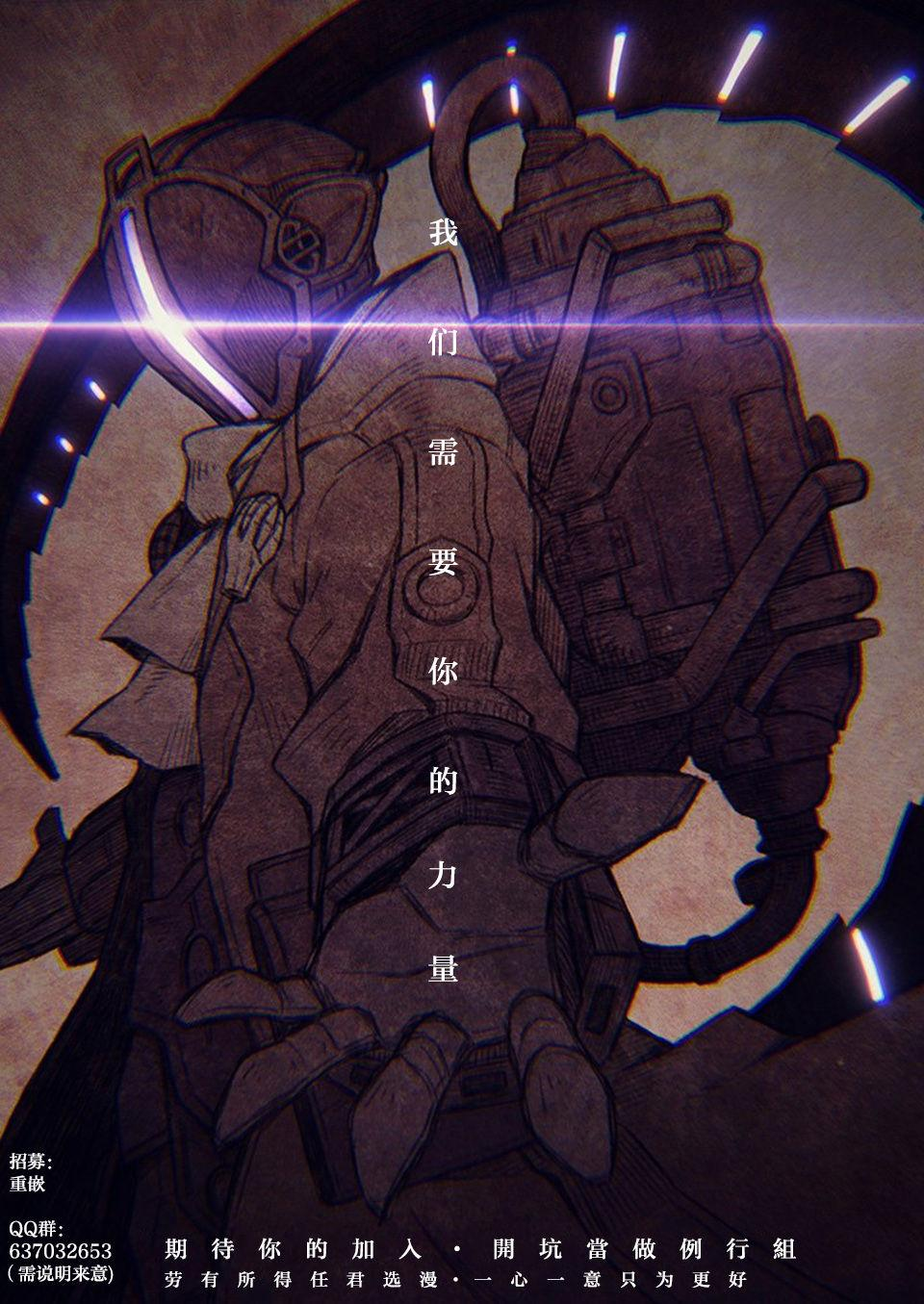 Chimamire Ecchi   血淋淋的性愛 215