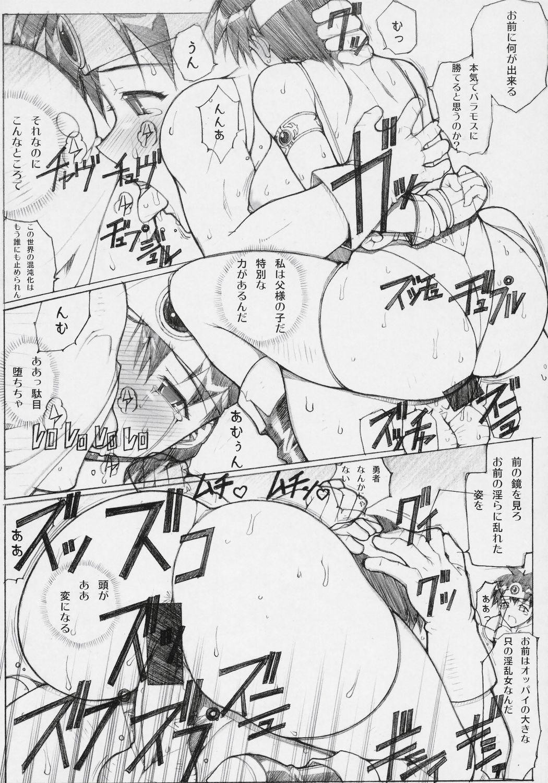 Kinoko Tsuushin 6 22