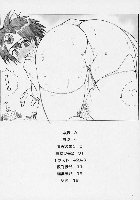 Kinoko Tsuushin 6 2