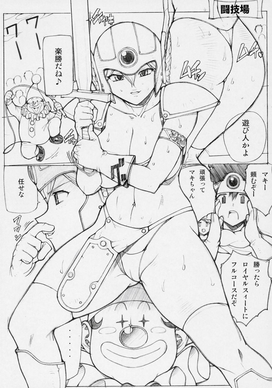 Kinoko Tsuushin 6 30