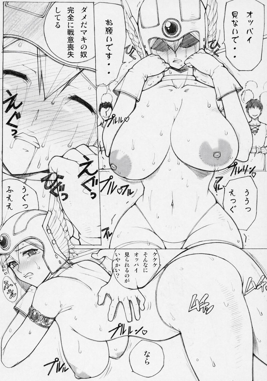 Kinoko Tsuushin 6 34