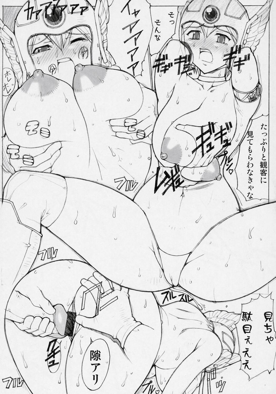 Kinoko Tsuushin 6 35