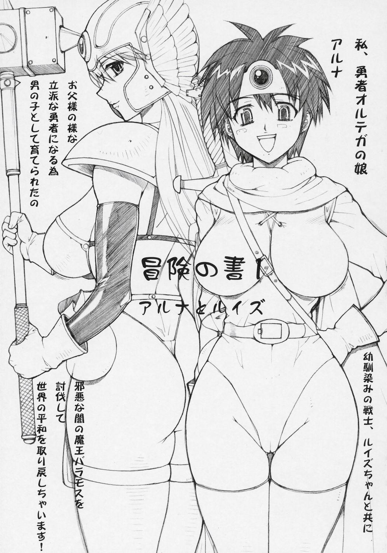 Kinoko Tsuushin 6 5