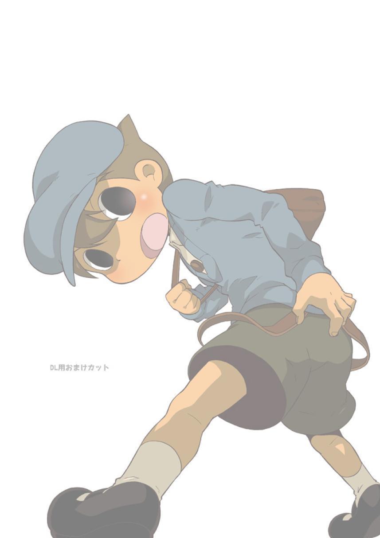 (C74) [M Kichibeya (Uchida Junta)] Luke to Meisou suru Otona (Professor Layton) full version [English] 1
