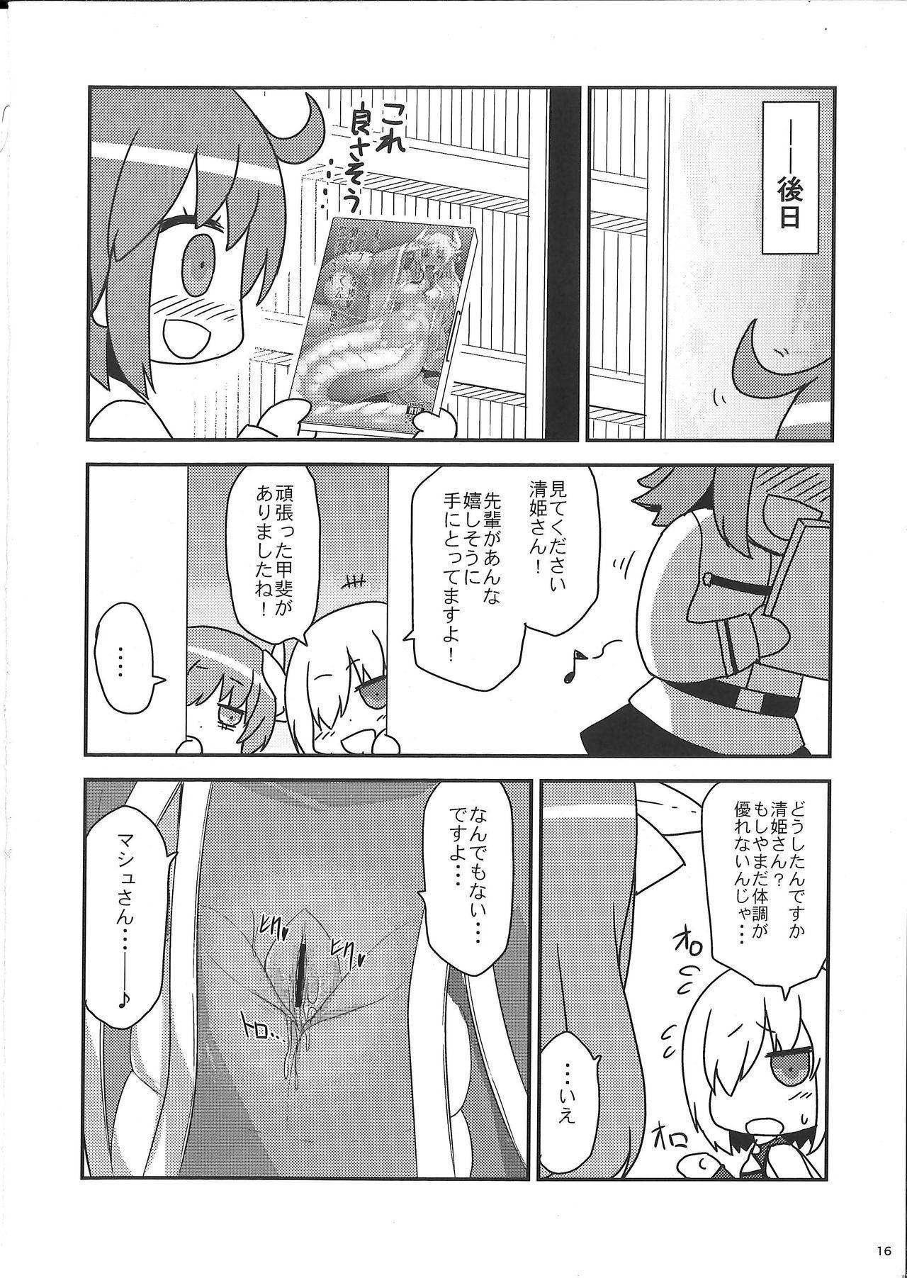 Watashi no Hebionna ga Dosukebe na Kouhai ni Choukyou Sarete Ooyake no Ba de Dappi Suru Hon 15