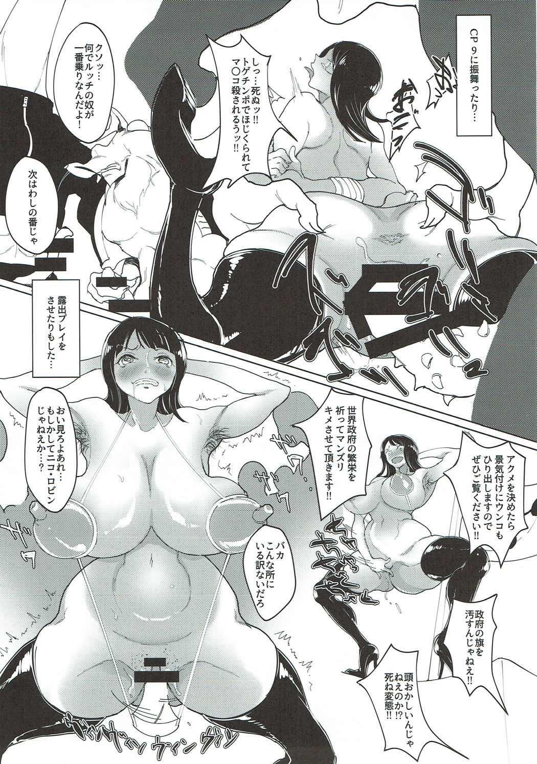 Ore Senyou Chinpo Case Nico Robin 13