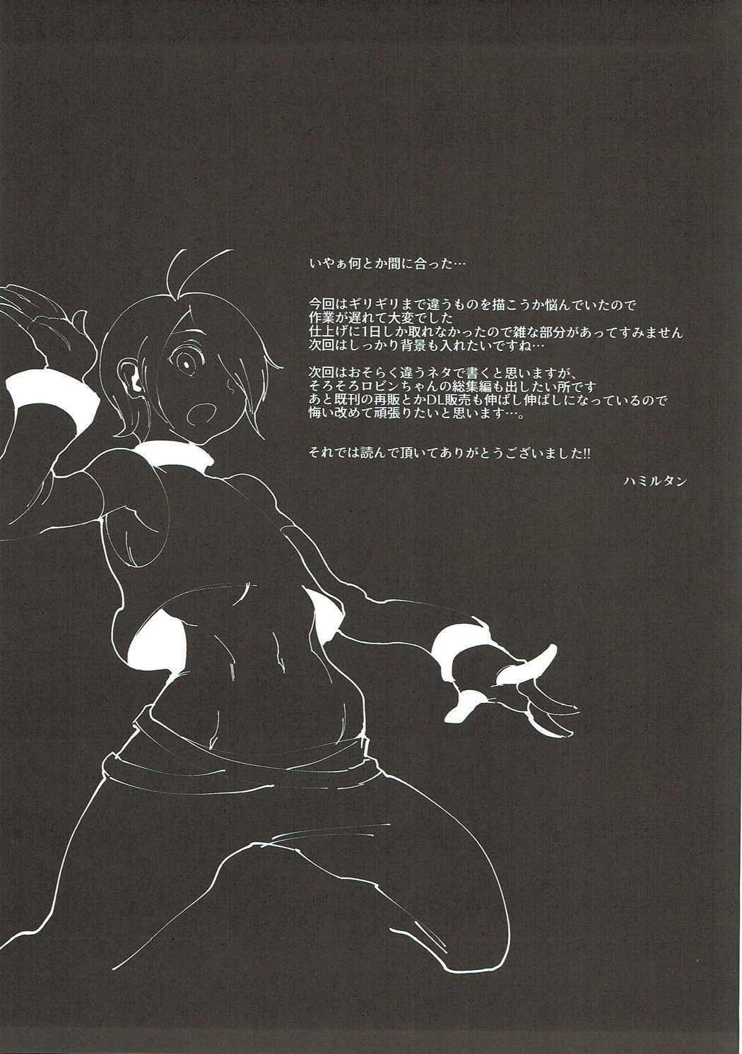 Ore Senyou Chinpo Case Nico Robin 15